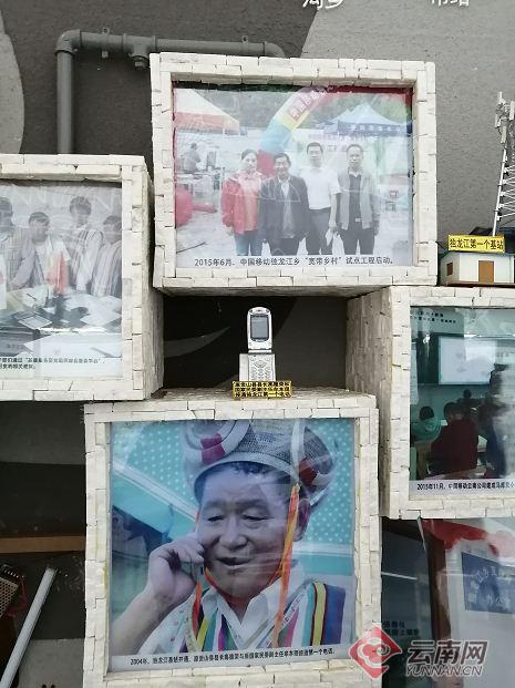 【新春走基层 脱贫攻坚一线见闻】从最后一个到第一个 两部手机看独龙江的变迁